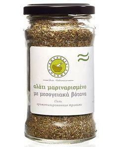 Αλάτι μαριναρισμένο με Μεσογειακά βότανα (150γρ)