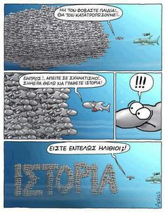 Stairway To Heaven Haha Funny, Lol, Funny Greek, Greek Quotes, Funny Cartoons, Just For Laughs, Funny Photos, Sarcasm, Humor