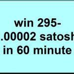 Earn Free BitCoins BY SwissAdsPay Faucet | earn free Satoshi | EarN Bitcoins with A Trick 2017