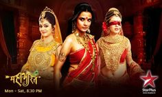 Three Powerful Women In Her Own Way. From Left to Right: Kunti, Draupadi, Gandari