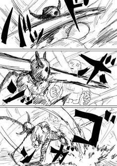 Gorillaz, One Punch Man, Manga, Manga Anime, Manga Comics, Manga Art