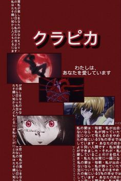 Hunter X Hunter, Hunter Anime, Funny Anime Pics, Cute Anime Guys, Hisoka, Killua, Noragami, Sword Art Online, Anime Lock Screen