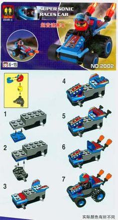 how to build lego cars instructions - Google Search