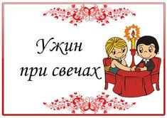 чековая книжка желаний шаблон распечатать для мужчин: 7 тыс изображений найдено в Яндекс.Картинках