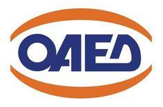 ΟΑΕΔ: Νέο πρόγραμμα για 23.000 ανέργους 29-64 ετών | Edujob | Συμβουλευτική - Επαγγελματικός Προσανατολισμός
