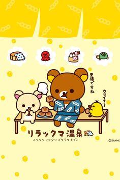 relax bear Rilakkuma