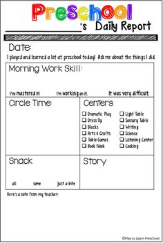 Free Preschool daily report from Play to Learn Preschool: