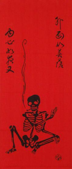 Smoking Skeleton Motif Tenugui Japanese Fabric by kyotocollection