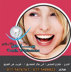 #ما_نوع_فرشاة_الأسنان_التي_تنصحنا_بها؟  عندما تكون اللثة حساسة يمكن استعمال فرشاة الأسنان الناعمة ، ولكن إذا كانت طريقة تفريش الأسنان صحيحة يفضل استخدام فرشاة الأسنان المتوسطة أو ذات الصلابة الكافية لنضمن الوصول إلى كل الأماكن في الأسنان.  #مركز_بياض_الاسنان للتواصــــــــــل: الخرج - شارع الستين (ابي بكر الصديق) - قريب من المرور هاتف : 011/5488822 - 011/5476767