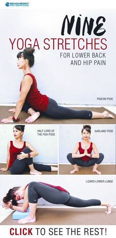 Lower back pain can really throw off your day. Check out these 9 yoga inspired stretches to help relieve hip and lower back pain. yoga poses // hip opening yoga moves // pigeon // best yoga moves // yoga for beginners // yoga for lower back pain // Beachb