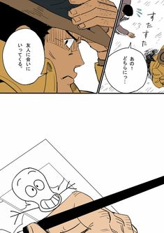 an (@Maypoay) さんの漫画   20作目   ツイコミ(仮) Lupin The Third, Geek Culture, Conan, Detective, Twitter Sign Up, Playing Cards, Geek Stuff, Make It Yourself, Anime