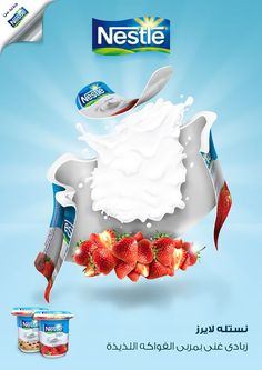 Nestle Yogurt Ad