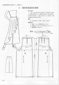 culottes design #sewing, #patternmaking. #dressmaking. #garment design