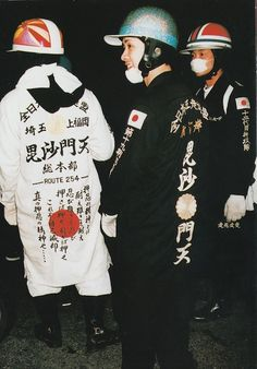 Bosozuku dressed in Kamikaze gear