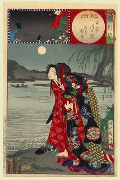 Toyohara Chikanobu (豊原周延) (1838–1912) - Fatal Attraction (Princess Kiyo transforming into a serpent on the banks of Hidaka river.)
