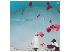볼빨간 사춘기 -  심술 (Bolbbalgan4)[Half Album RED ICKEL](MP3)