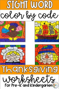 Thanksgiving Color By Sight Words for Pre-K and Kindergarten Reading Resources, Writing Activities, Teaching Reading, Learning, Second Grade Sight Words, Sight Word Coloring, Small Group Reading, Sight Word Worksheets, Reading Intervention