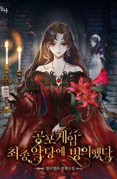 Manga Couple, Anime Couples Manga, Chica Anime Manga, Manga Love, Manga Girl, Anime Art Girl, 8bit Art, Romantic Manga, Manga Collection