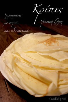 Ζύμη για κρέπες Cookbook Recipes, Sweets Recipes, Cooking Recipes, Desserts, Sweet Breakfast, Breakfast For Kids, Crepes And Waffles, Pancakes, Tortilla Recipe