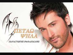 Panagiotis Rafailidis -  Petaw Psila (10/2009)