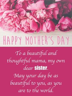 15 Best Mother's Day Cards for Sister images in 2019