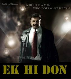 Poster Of Ek Hi Don (2009) Full Movie Hindi Dubbed Free Download Watch Online At all-free-download-4u.com