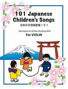 Japanese children -