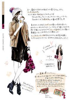 Japan Fashion, Fashion Art, Love Fashion, Korean Fashion, Autumn Fashion, Fashion Outfits, Womens Fashion, Cute Art Styles, Letter Set