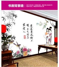 书房壁纸自粘背景墙创意 古典美女墙贴 客厅电视背景墙贴壁纸宿舍-淘宝网全球站