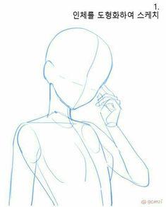 Drawing Base, Manga Drawing, Figure Drawing, Drawing Reference Poses, Anatomy Reference, Body Drawing Tutorial, Drawing Tutorials, Drawing Ideas, Manga Posen