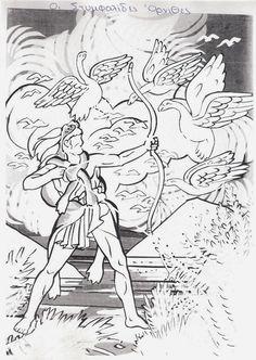 Νηπιαγωγός απο τα Πέντε: ΜΥΘΟΛΟΓΙΑ(ΜΕΡΟΣ 4)- ΟΙ ΑΘΛΟΙ ΤΟΥ ΗΡΑΚΛΗ... Greek Mythology, Colouring Pages, Hercules, Cattle, Sagittarius, Birds, History, Monsters, Color