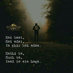 Koi baat Koi adat Ya phir koi adaa Kabhi to Kuch to Yaad to ata hoga Shyari Quotes, True Quotes, Words Quotes, Mixed Feelings Quotes, Attitude Quotes, Meaningful Friendship Quotes, Dear Diary Quotes, Secret Love Quotes, Capricorn Quotes