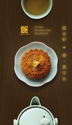 Cuisine Cuisine Mooncake Box Design on Behance Food Graphic Design, Food Poster Design, Menu Design, Food Design, Mooncake Recipe, Chinese Cake, Bean Cakes, Cake Packaging, Vegan Animals