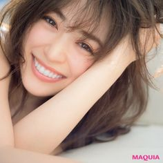 Great smile to come home to! Beautiful Japanese Girl, Cute Japanese, Japanese Beauty, Beautiful Asian Women, Asian Beauty, Pretty Asian, Portrait Inspiration, Pretty Face, Malta