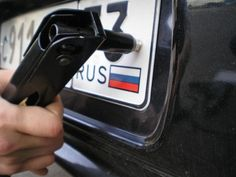 Реформа автомобильных и мотоциклетных регистрационных знаков в России