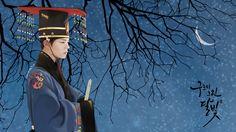 박보검 , 구르미 그린 달빛 이영 대례복 팬아트 [ 출처 : 디시 박보검갤러리 ]