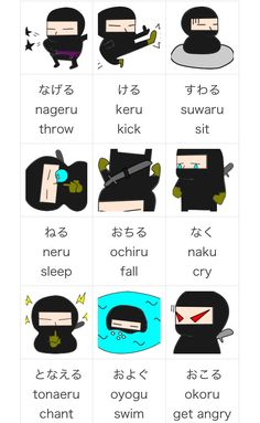 Ninja's Verb (new) More info.. http://hiragananinja.tk/wp2/ninjaverb/ #ninja #verb #japanese #nihongo