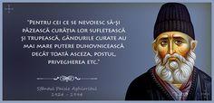 Ortodoxia Tinerilor Ecards, Chakra, Movies, Movie Posters, Greece, E Cards, Films, Film Poster, Chakras