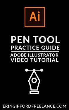 ADOBE ILLUSTRATOR TUTORIAL: PEN TOOL PRACTICE GUIDE 5/7/2017 0 Comments There's no doubt, the pen tool is by far the most valuable tool within Adobe Illustrator. It is also the hardest tool to master. When I started learning Illustrator in school, my teacher made us spend an entire class period tracing a bunch of lines in order to get comfortable with the tool. I have created a similar practice guide so you can start getting comfortable and learn how to become a master with the pen tool.
