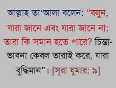 bn.islamkingdom.com/s2/47479