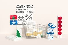 Food Packaging Design, Packaging Design Inspiration, Brand Packaging, Graphic Design Inspiration, Branding Design, Merry Christmas, Christmas Images, Graphic Design Projects, Graphic Design Art