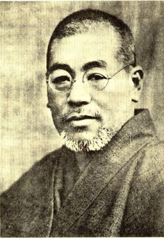 Mikao Usui.... 15 August 1865 – 9 March 1926, commonly Usui Mikao in Japanese) was the founder of a form of spiritual practice known as Reiki..
