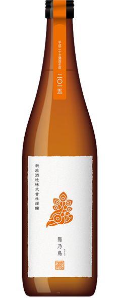 #wine #packaging