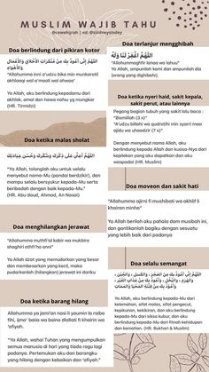 Pray Quotes, Hadith Quotes, Quran Quotes Love, Muslim Quotes, Qoutes, Quran Quotes Inspirational, Beautiful Islamic Quotes, Learn Quran, Learn Islam