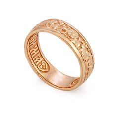 Золотое кольцо с молитвой Спаси и сохрани KLZ0401