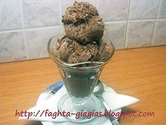 Παγωτό γιαούρτι με σοκολάτα