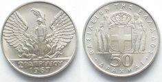 1970 Griechenland GREECE 50 Drachmai 1970 APRIL 21st REVOLUTION silver UNC # 95444 UNC