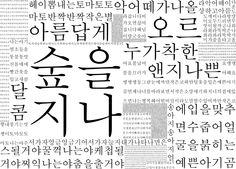 t115B_권가현