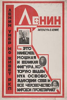 """Lenin is dead but the Russian Communist Party lives on"" (no date)."