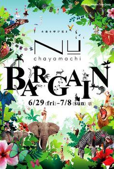 Nu chayamachi 2007 夏のバーゲンビジュアルデザイン | CEMENT PRODUCE DESIGN セメントプロデュースデザイン